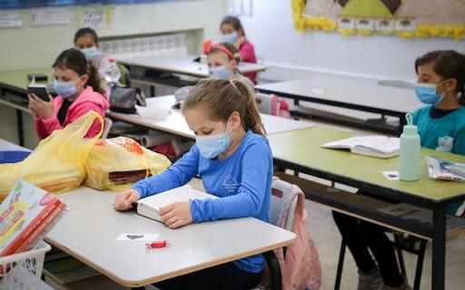 shkolla maska