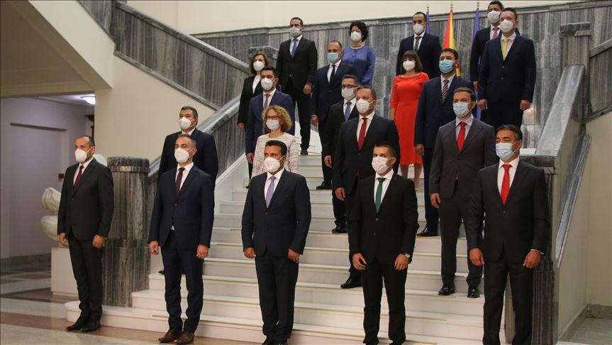 qeveria ne maqedoni