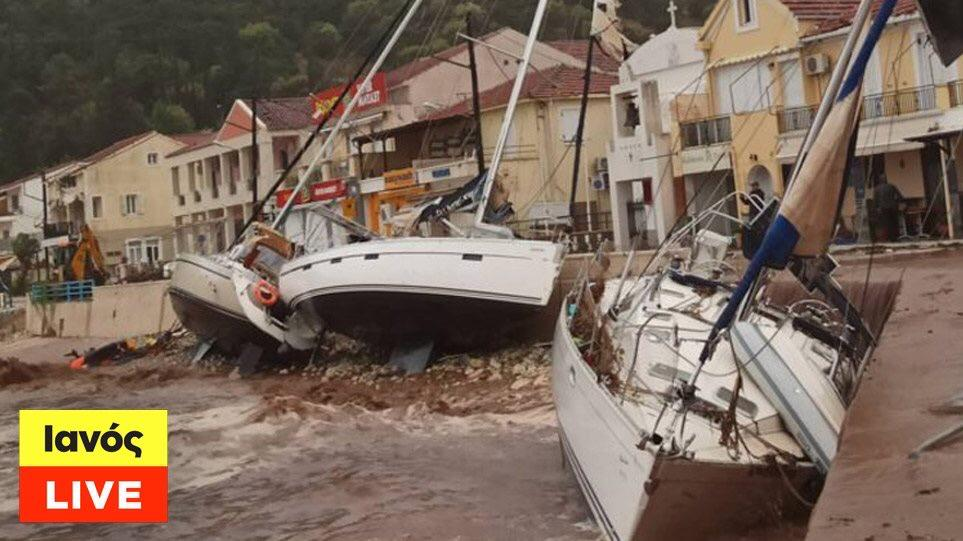 greqi permbytje (7)