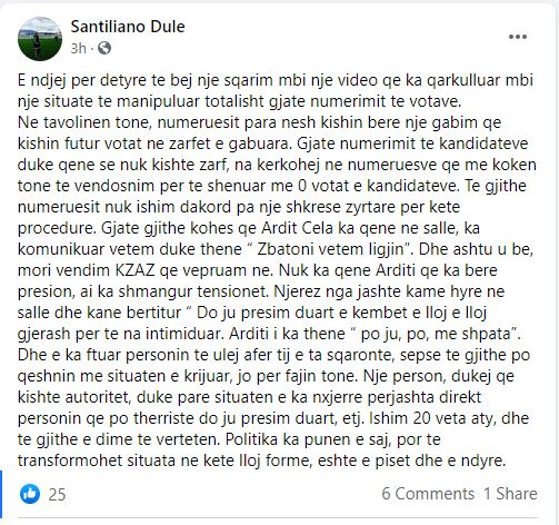 Santiljano Dule1