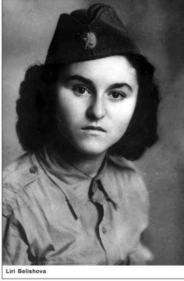 liri belishovas