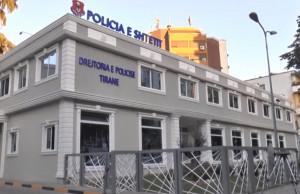 policiaeshtetit
