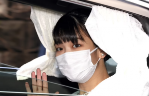 princesha e japonise